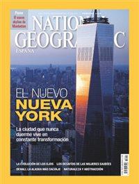 El nuevo Nueva York