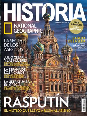 Cover 156