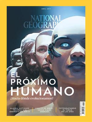 El próximo humano